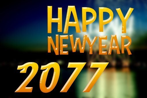 Blessing New Year SMS 2021 in English: Top 10 Wishes and Text Message