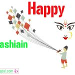 Happy Dashain Vijaya dashami Durga Puja Navratri Festival Nepal Greeting Wishing Card Image Wallpaper Picture