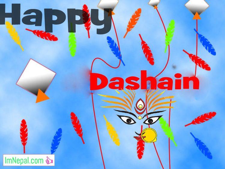 Happy Dashain Vijaya dashami Durga Puja Navratri Festival Nepal Greeting Wishing Card Image Wallpaper Picture
