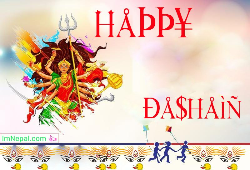 2019 Dashain Wishes Messages Collection from Facebook Status