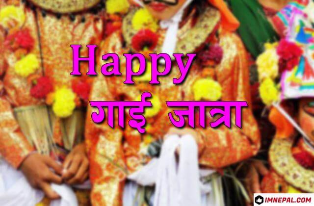 Happy Gaijatra Gai Jatra Cow Festival Nepal Nepali Greeting Cards Photos Pics Pictures Images Quotes