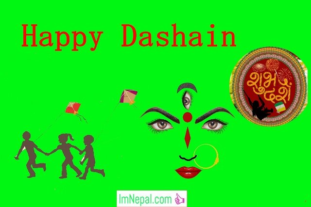 Happy Vijayadashami Bada Dashain Dasain Festival Nepal Greeting Wishing Cards Image Pictures Wishes Messages Quotes Nepali English