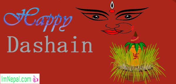 Happy Vijayadashami Bada Dashain Dasain Festival Nepal Greeting Wishing Cards Image Pictures Wishes Messages Quotes Nepali English