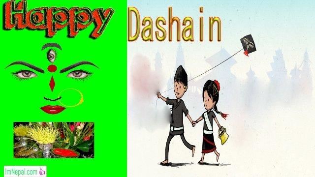 Happy Vijayadashami Bada Dashain Dasain Festival Nepal Greeting Wishing Cards Images Picture Wishes Messages Quotes Nepali English Ecards