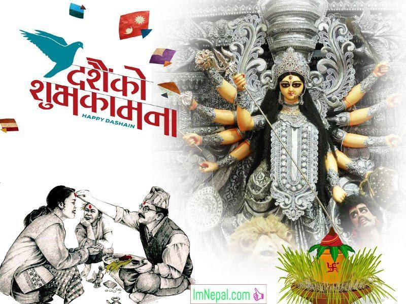 Happy Vijayadashami Bada Dashain Dasain Festival Nepal Greeting Wishing Cards Images Pictures Wishes Messages Quote