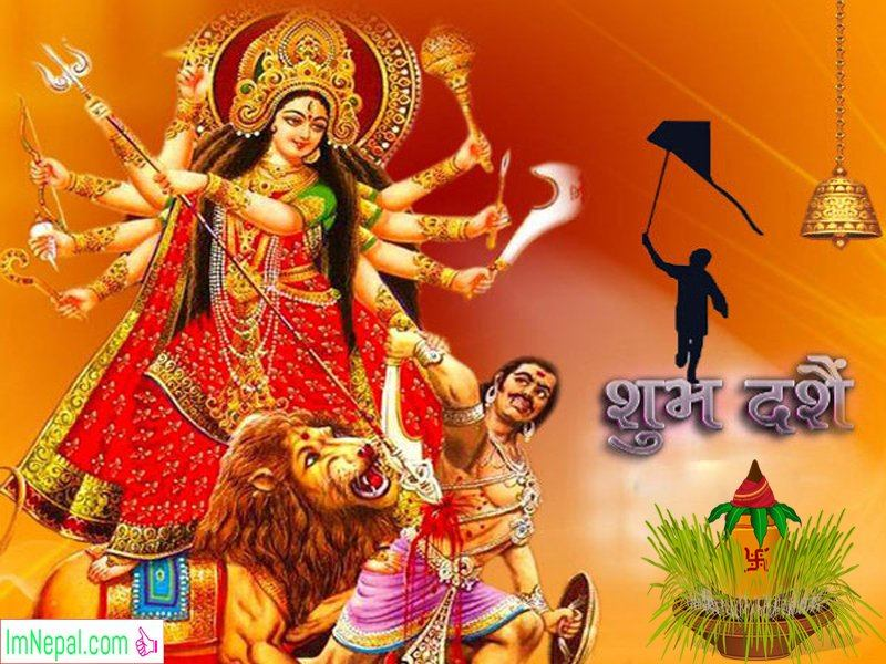 Happy Vijayadashami Bada Dashain Dasain Festival Nepal Greeting Wishing Cards Images Pictures Wishes Messages Quotes Nepali