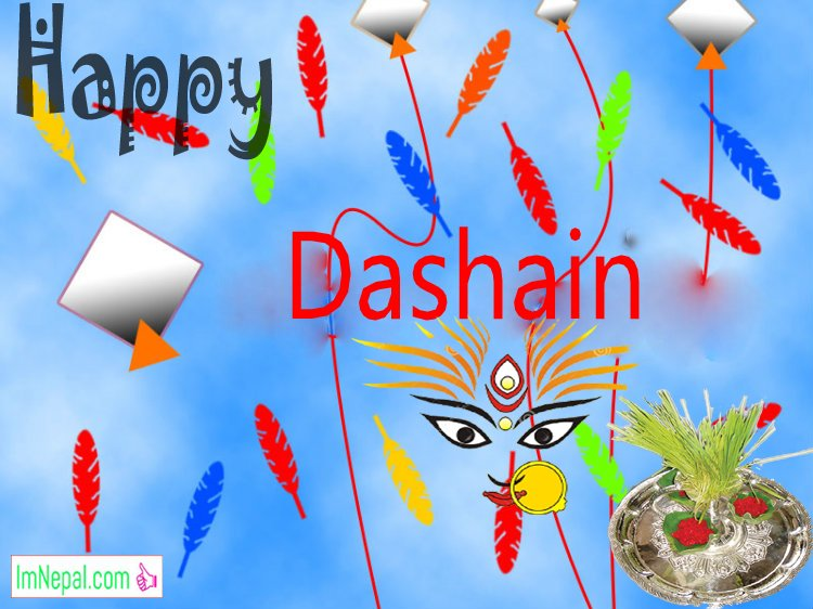 Happy Vijayadashami Bada Dashain Dasain Festival Nepal Greeting Wishing eCards Images Pictures Wishes Messages Quotes Nepali English