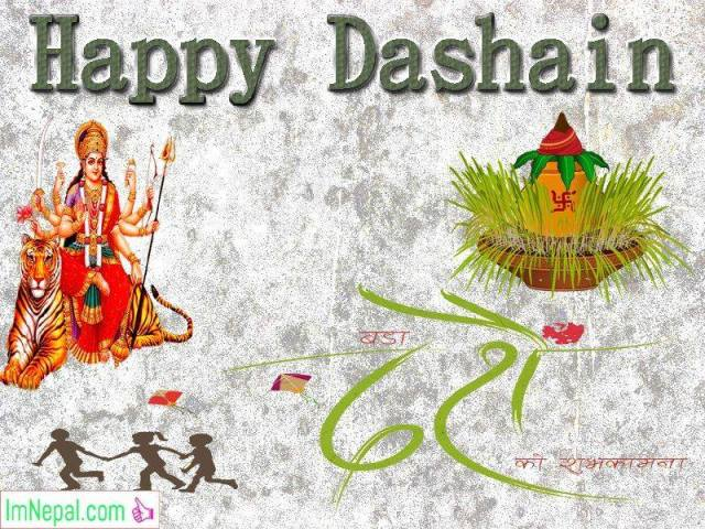 Happy Vijayadashami Bada Dashain Dasain Festival Nepal Greeting Wishing eCards Images Pictures Wishes Messages Quotes Nepali English