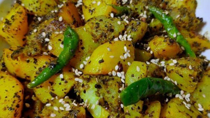 Mewa ko Achar Papaya Pickle