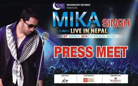Singer Mika Singh Live Concert in Nepal in 1st March 2014