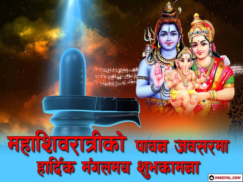 Happy Shivratri Wishes Image