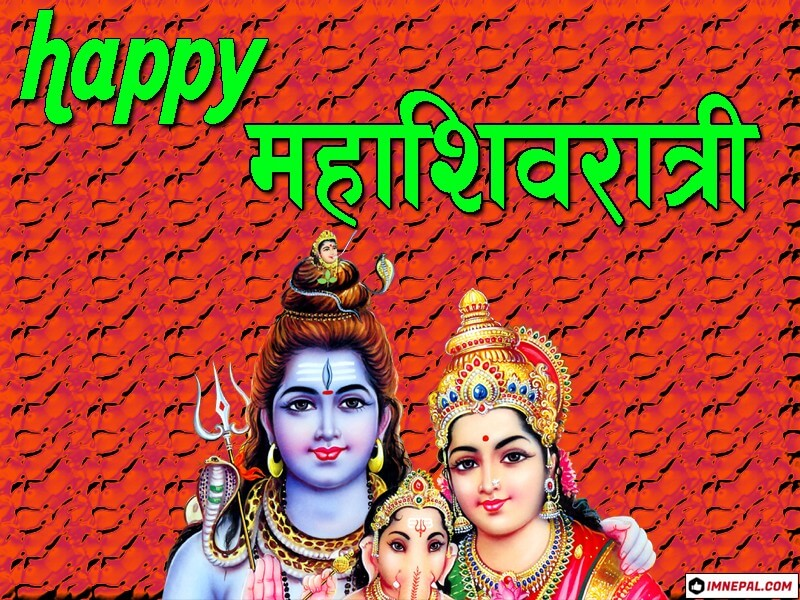 Maha Shivaratri Quotes in Nepali : Messages for Facebook