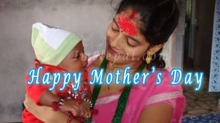 Facebook Status for Mother's Day 2020: Sayings, SMS, Wishes
