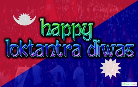 Happy Loktantra Diwas Democracy day Nepal Nepali Nepalese Messages Baishakh Greetings Image Cards Photos Pics Pictures Wishes Quotes Wallpapers