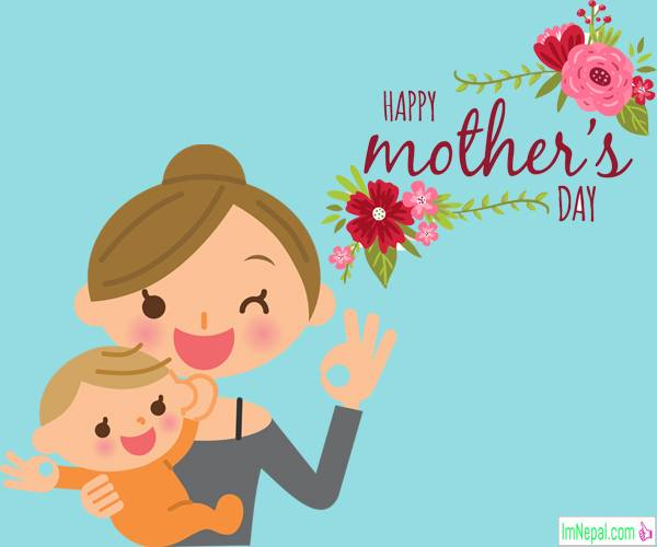 999+ Happy Mother's Day 2020 Wishes Messages Quotes, Greeting Cards & Images Collection From Son in English