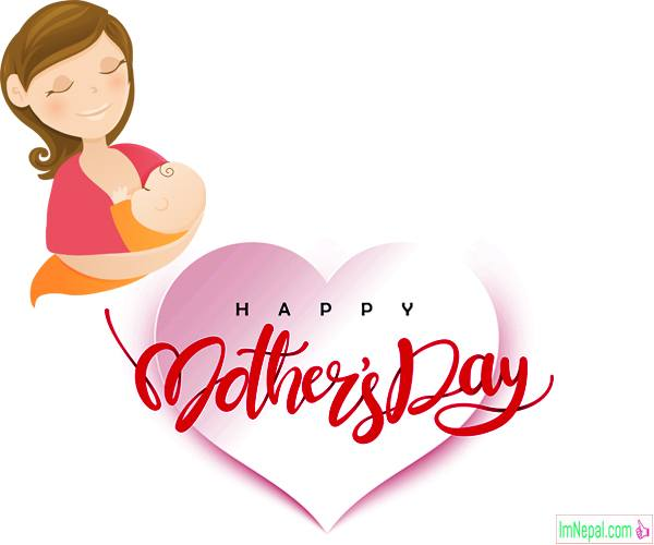 Happy Mother's Day Images Wishes Pictures Messages Status Pics PHoto Wallpapers Greetings