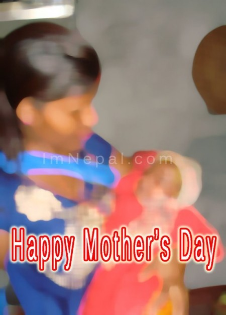 Happy Mother's Day wishes Nepali