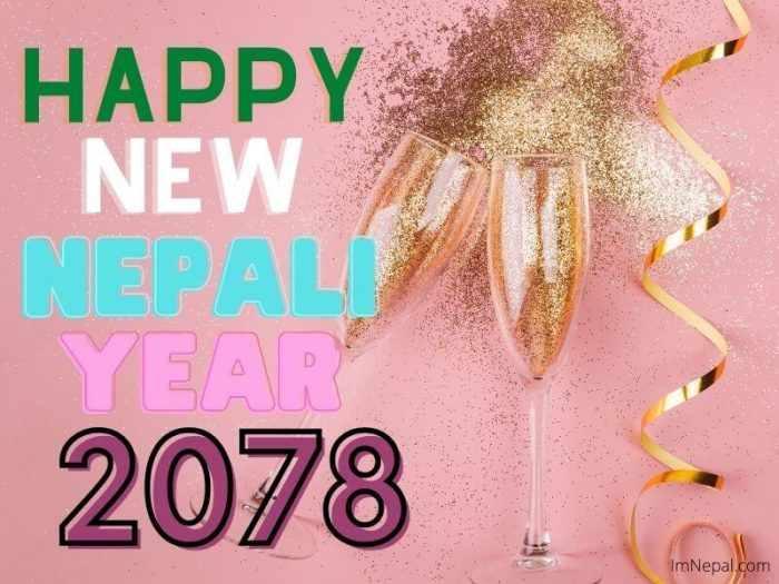 Happy New Year Greetings Cards Image