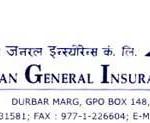 Himalayan General Insurance Company Limited Nepal