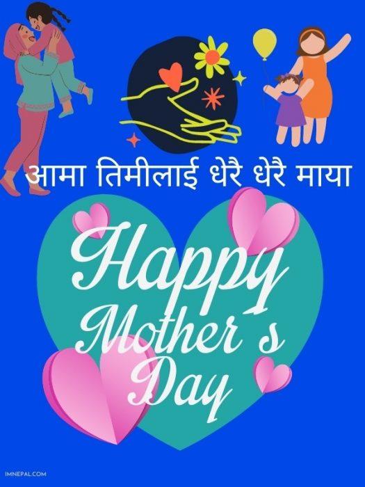 Nepali mother's dya cards