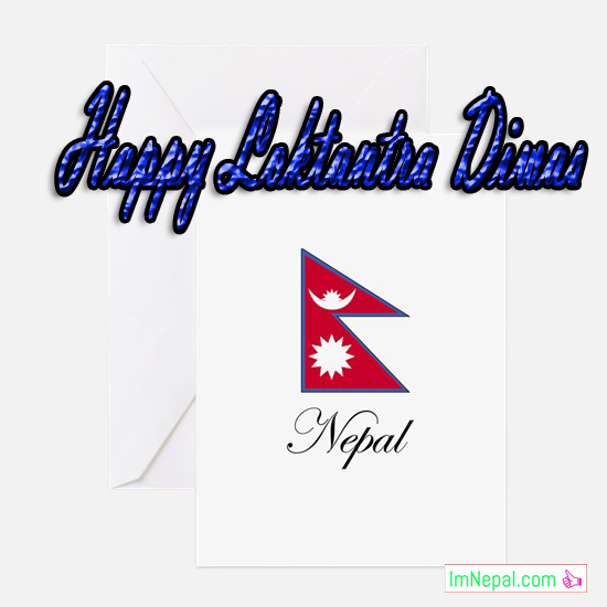 happy loktantra diwas with nepalese flag greeting cards