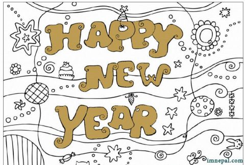 happy new year greeting cards wishing ecards HD wallpapers pics