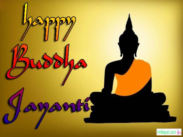 Happy buddha purnima jayanti birthday Nepali images wishes pictures quotes messages greetings card wallpapers