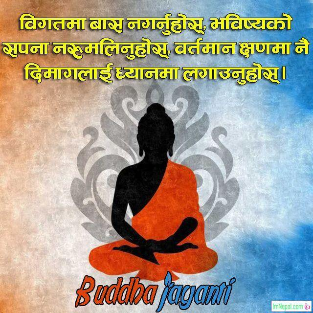 Lord buddha purnima jayanti happy birthday Nepali images wishes pictures quotes messages greetings card wallpapers Pics