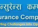 NB insurance Nepal