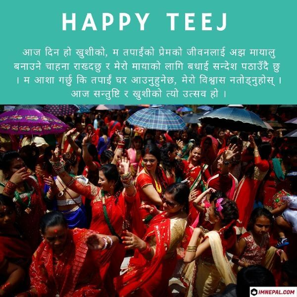 Happy Teej Nepali Card