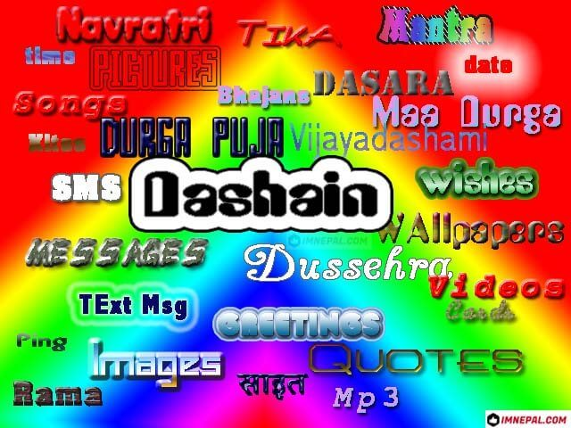 Dashain keywords terms Vijayadashami Dussehra Navratri