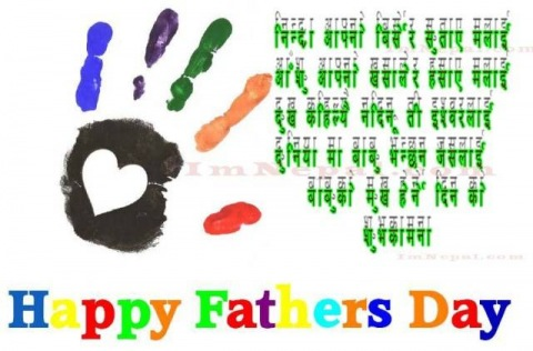 Fathers Day Wishing Quotes in Nepali