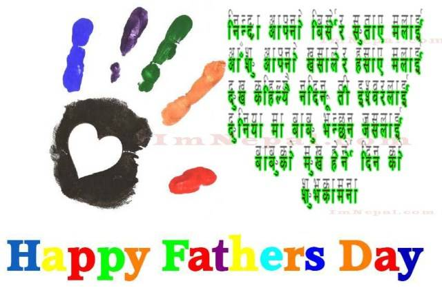 100 Happy Fathers Day 2019 Quotes & Status For Your Facebook Friends in Nepali Language