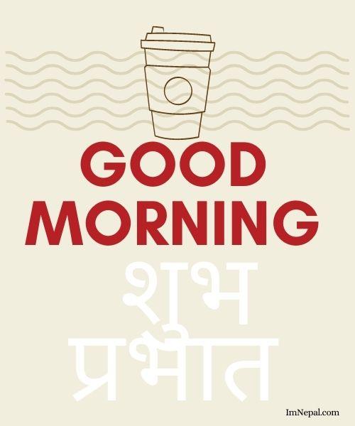 Good Morning in Nepali language