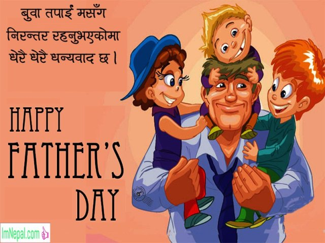 Happy Fathers day Quotes wishes messages shayari images greeting wishing cards Nepali