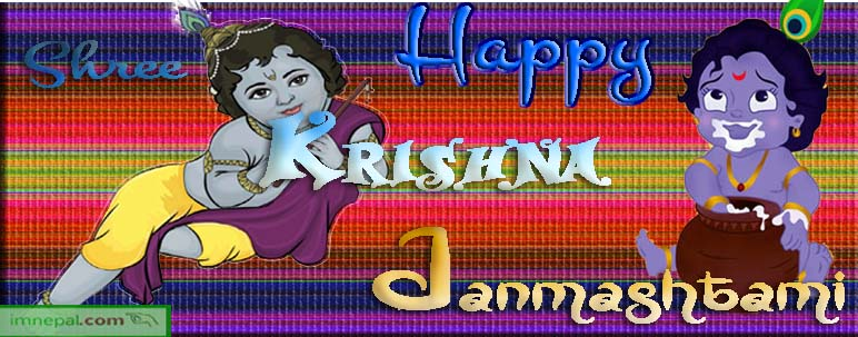 Happy Shree Shri Krishna Janmashtami Jayanti Greetings Wishing Cards Images HD Wallpapers Quotes Pics Pictures Photos Wishes Messages