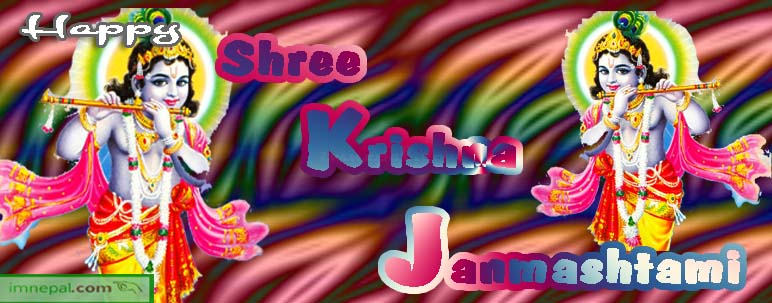 Happy Shree Shri Krishna Jayanti Janmashtami Greetings Wishing Cards Images HD Wallpapers Quotes Pics Pictures Photos Wishes Wishing Messages