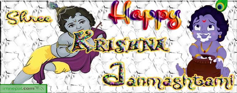 Happy Shree Shri Krishna Jayanti Wishing Janmashtami Greetings Wishing Cards Images HD Wallpapers Quotes Pics Pictures Photos Wishes Messages