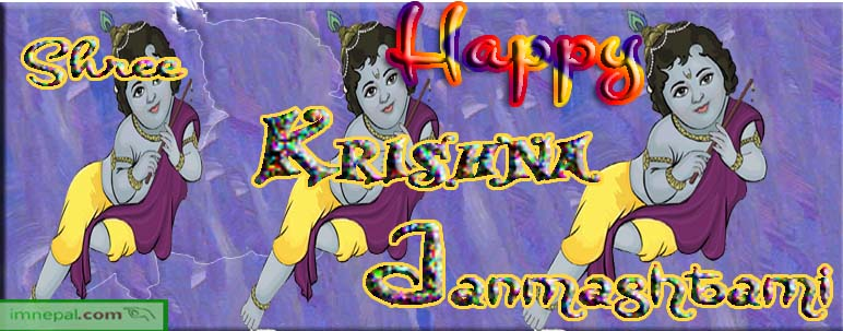45 Beautiful Greeting Cards & Quotes Designs To Wish Happy Krishna Janmashtami 2019