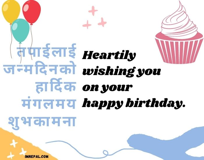 Heartily wishing you on your happy birthday card in nepali