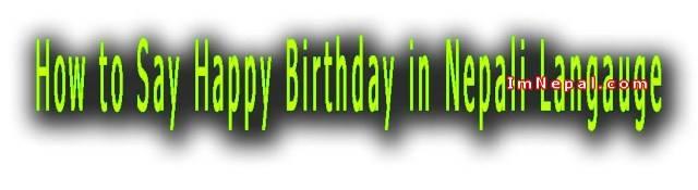How to say happy birthday in Nepali language