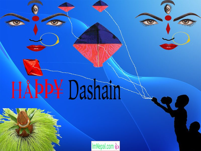 Happy Dashain Vijayadashami Greeting eCard Wishe Images Quotes Wallpapers Pictures Navratri
