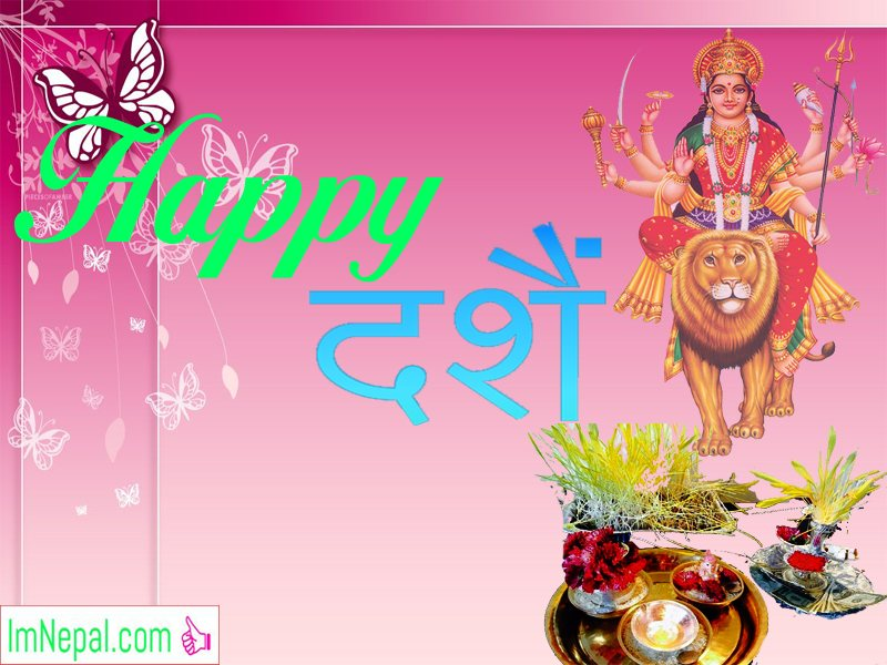 500 Happy Dashain 2076 SMS Wishes Messages Greetings Cards Collection