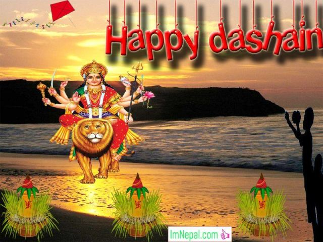 Happy Dashain Vijayadashami Greeting eCards Wishes Image Quotes Wallpapers Pictures Navratri