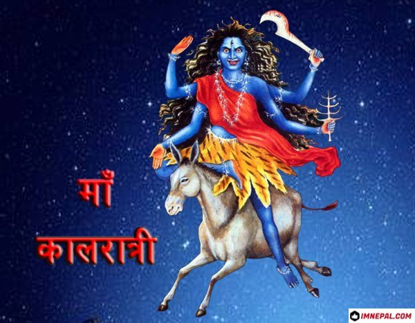 Kalratri, 7th Form of Durga Mata is Worshiped on Fulpati Day of Dashain Festival
