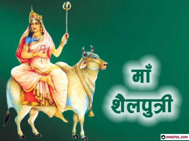 Maa Shailputri Goddesss Dashain Navratri