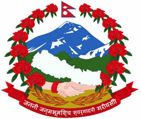 Order of precedence in Nepal Government Logo