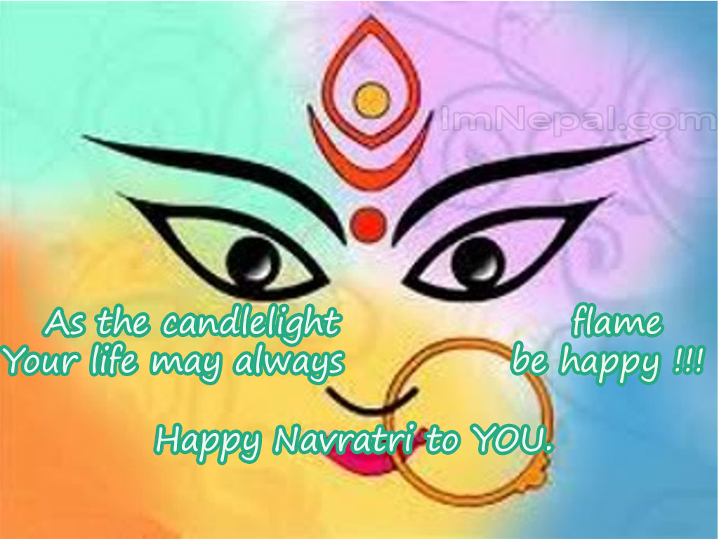 happy Navratri enlgish quotes