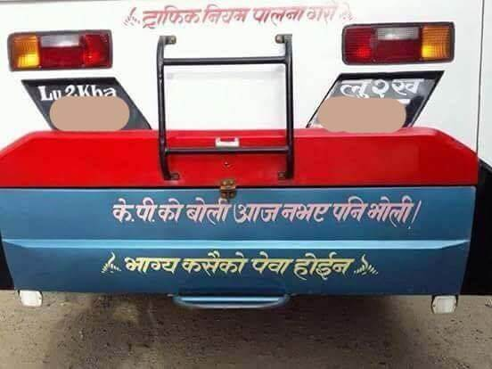 heart touching lines in bus of Nepal