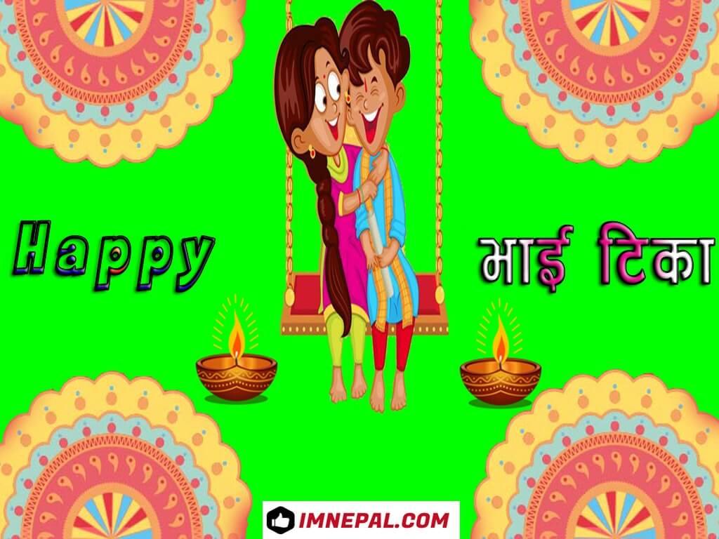 Happy Bhai Tika Greetings Cards Image